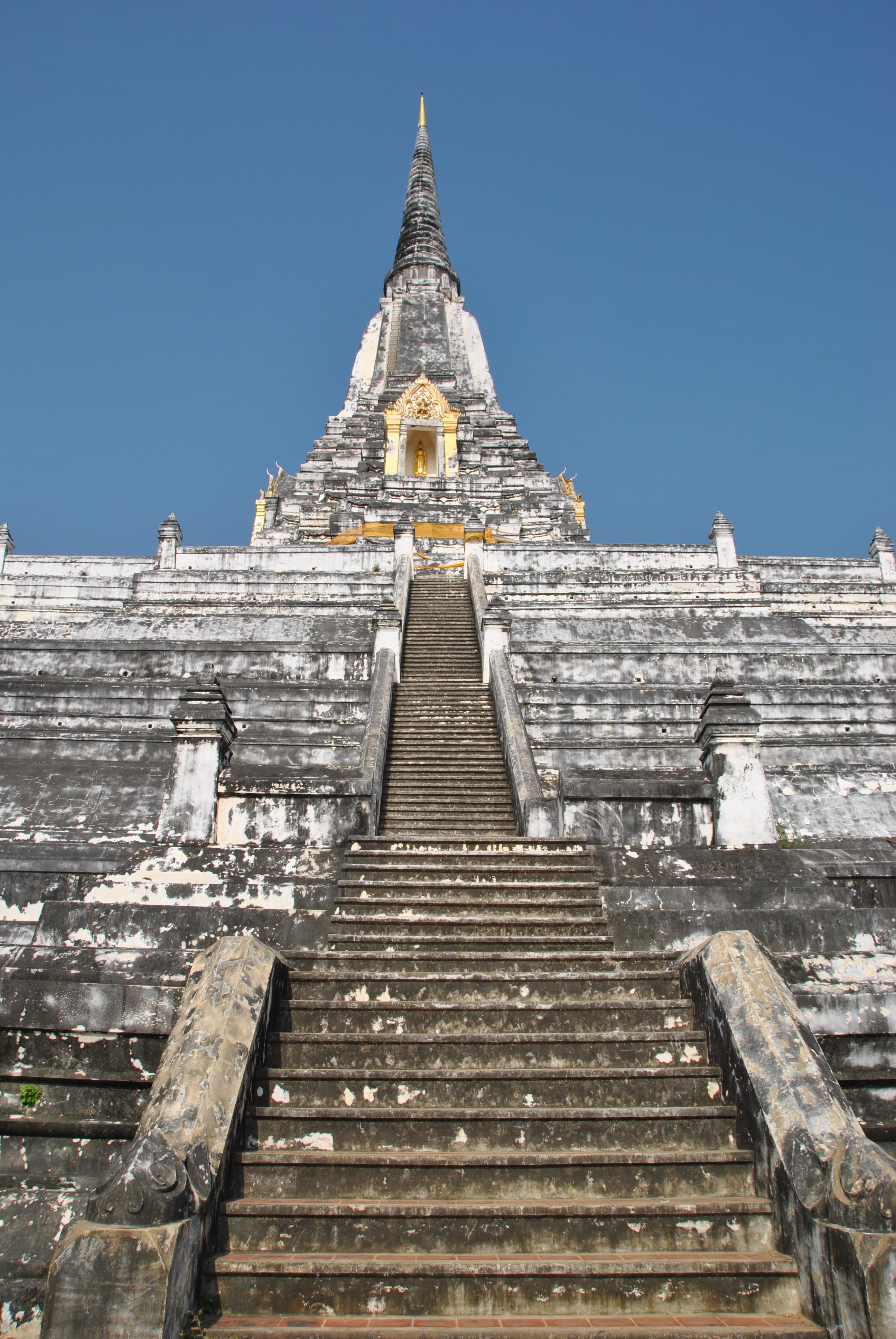 Wat Phu Khao Thong - Ayuttaya