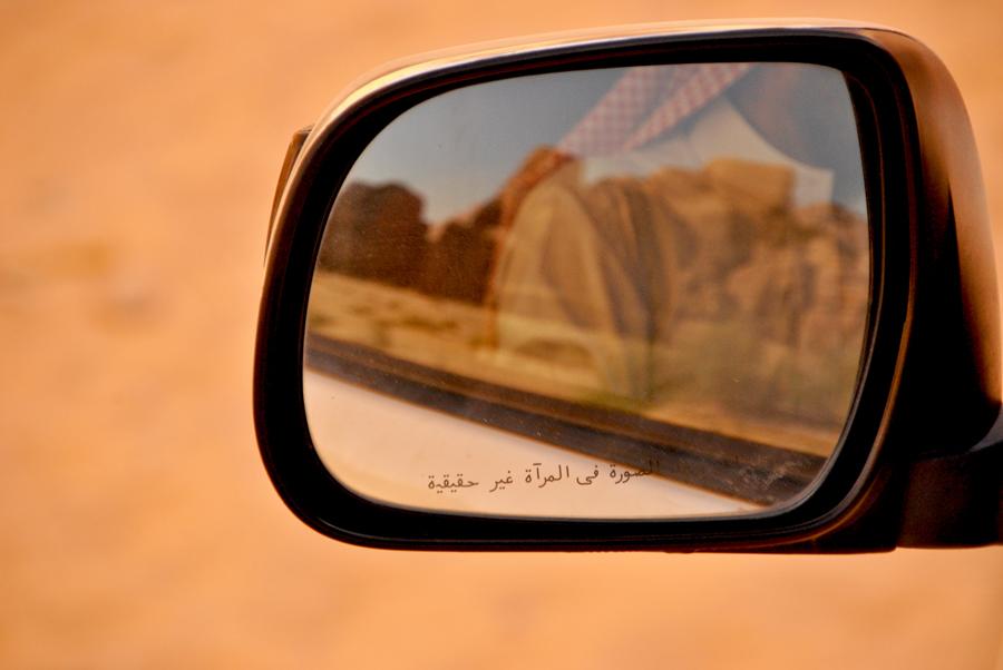 Gita in 4x4 nel deserto