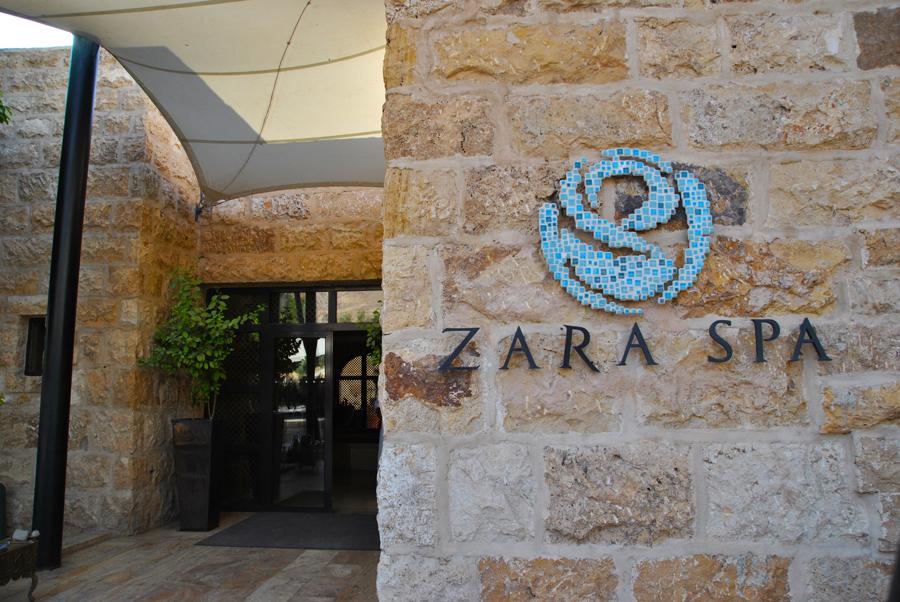 Zara spa, una fra le 10 migliori al mondo