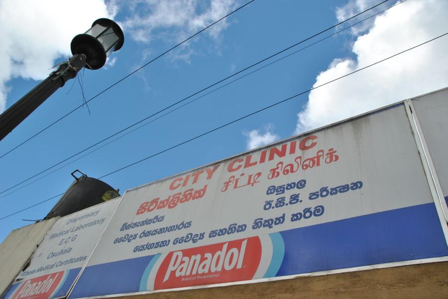 Clinica Sri Lanka